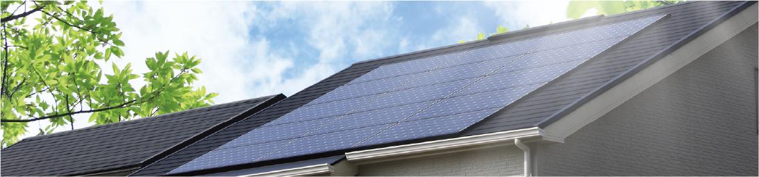 太陽光発電システムのタイトル
