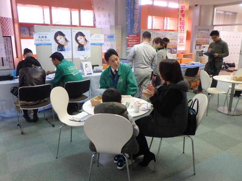 中国電力エコ電化リフォームフェア2