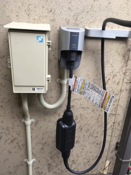 充電用コンセント