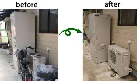 エコキュート工事写真