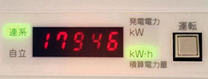 太陽光の実発電量の確認・データ保管