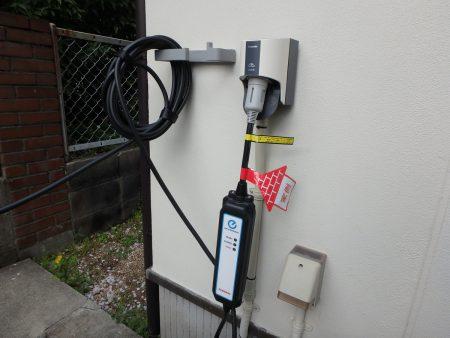 電気自動車充電用コンセント